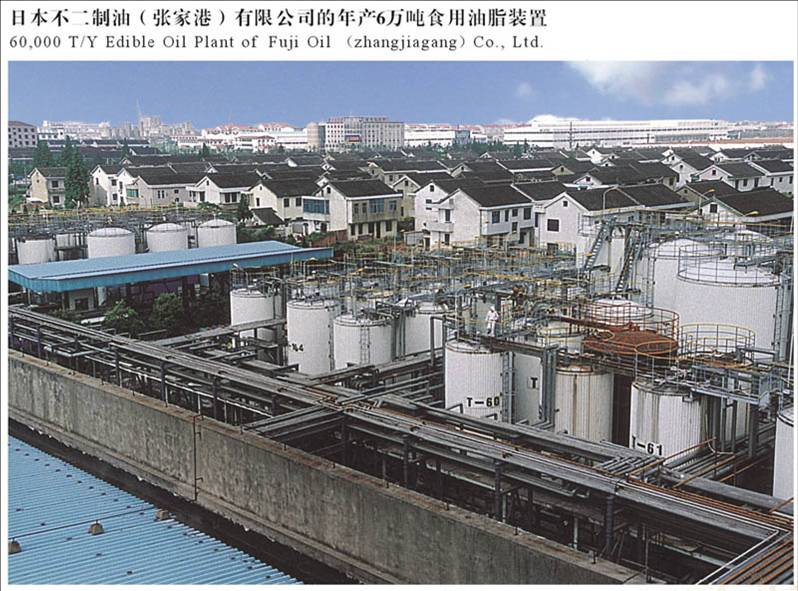 日本不二制油(张家港)乐天堂网址登录的年产6万吨食用油脂装置
